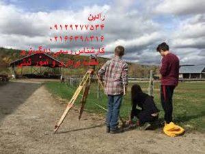 تهیه نقشه یو تی ام برای منابع طبیعی در تهران