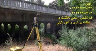 تهیه پلان از زمین های کشاورزی با دوربین های دقیق