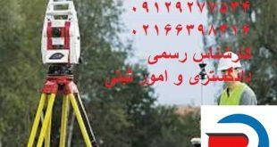 نقشه UTM یو تی ام دو خطی برای شهرداری در تهران