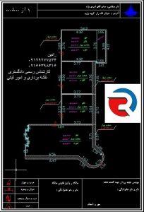 انجام تفکیک آپارتمان برای مجتمع های تجاری در تهران