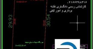 نقشه یو تی ام دو خطی برای شهرداری منطقه 1 تهران