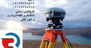 تهیه پلاک ثبتی ملک با بررسی اسناد ملکی توسط کارشناس