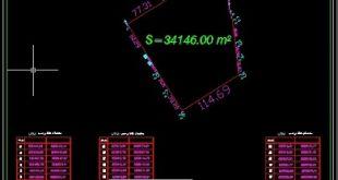 جانمایی ثبتی و نقشه UTM کارشناس دارای صلاحیت