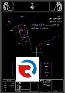 نقشه UTM اخذ سند تک برگ منطقه 1 و 2 تهران