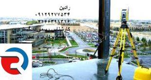 اخذ وکالت امور ملکی توسط کارشناس حقوقی در تهران