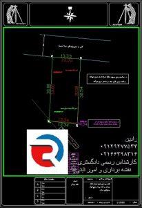 نقشه دو خطی ثبت و شهرداری کارشناس دارای صلاحیت