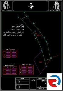نقشه UTM ملک قولنامه ای برای سند ماده 147 - 148