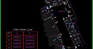 نقشه UTM برای اخذ سند تک برگ منطقه 2 تهران